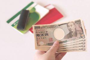 海外FXの出金拒否はボーナスの悪用が原因?出金拒否の対処法