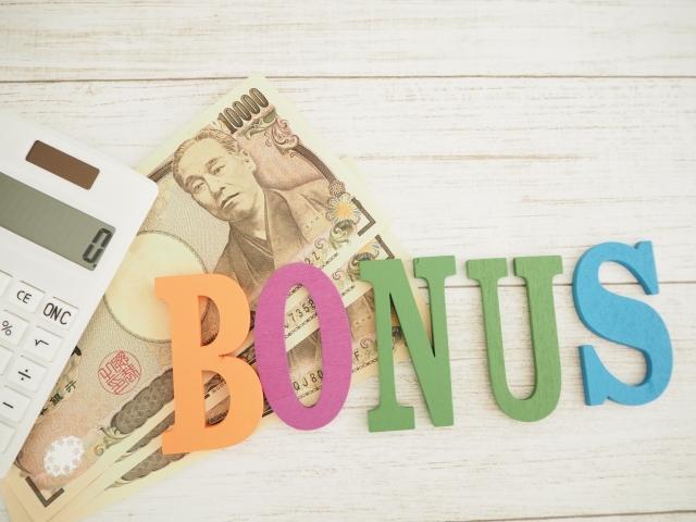海外FXボーナスは税金の対象!?ボーナスの節税方法と注意点
