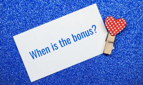 GEMFOREX(ゲムフォレックス)の100%入金ボーナスはいつ開催される?